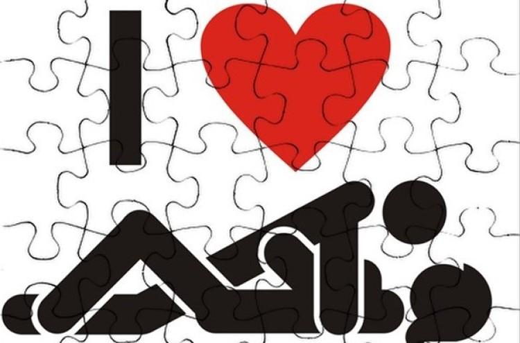 i_love_sex_puzzle.jpg